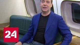 Медведев поздравил россиянок с борта самолета - Россия 24