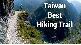 Zhuilu Old Trail : Best Single Day Hiking