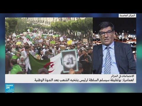 هل قرر بوتفليقة التنحي فعليا عن السلطة في الجزائر؟  - نشر قبل 3 ساعة