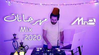 Mehraganat Mix 2020 | ميكس مهرجانات مصرية 2020 | MiniB | Arabic Dance Mix | ميكس عربي رقص