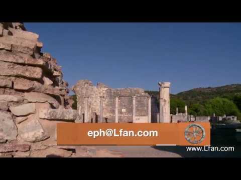 15 مدرسة أفسس
