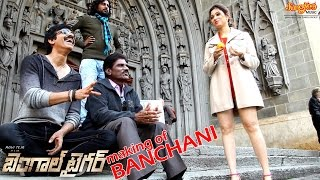Making of Banchani Song | Bengal Tiger | Raviteja | Tamanna | Raashi Khanna