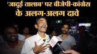 Sagar के लोगों ने क्यों कहा कि 25 साल में कुछ भी नहीं बदला है   Lallantop Chunav