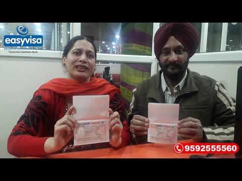 Recent Canada Tourist Visa , Call Easy Visa 9592555560