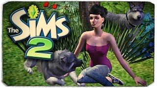 Sims 2: ЗАВЕЛИ НОВОГО ПИТОМЦА!