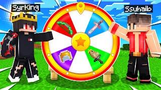 ماين كرافت عجلة الحظ ضد الملك السوري🔥 (مين فاز؟) - Lucky Wheel