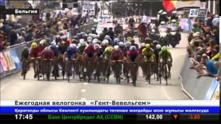 Борут Бозич выбыл из велогонки в Бельгии за 200 метров до финиша