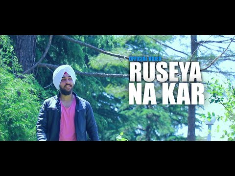 Ruseya Na kar | Latest Romantic Songs 2018 | SV Singh | NavMusic
