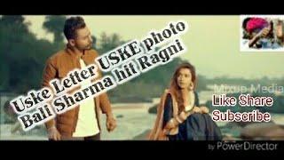 USKE letter USKE photo best Haryanvi Ragni song by Bali Sharma