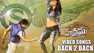 Supreme Movie Back 2 Back Video Songs Promos - Sai Dharam Tej, Rashi Khanna