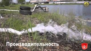 видео Мотопомпы чистая вода