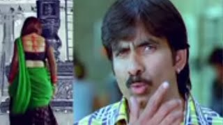 Ravi Teja Joins Richa's College As Lecturer - Superhit