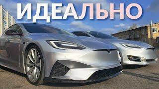 Полный Рестайлинг Model S /Все Наши Tesla Проекты
