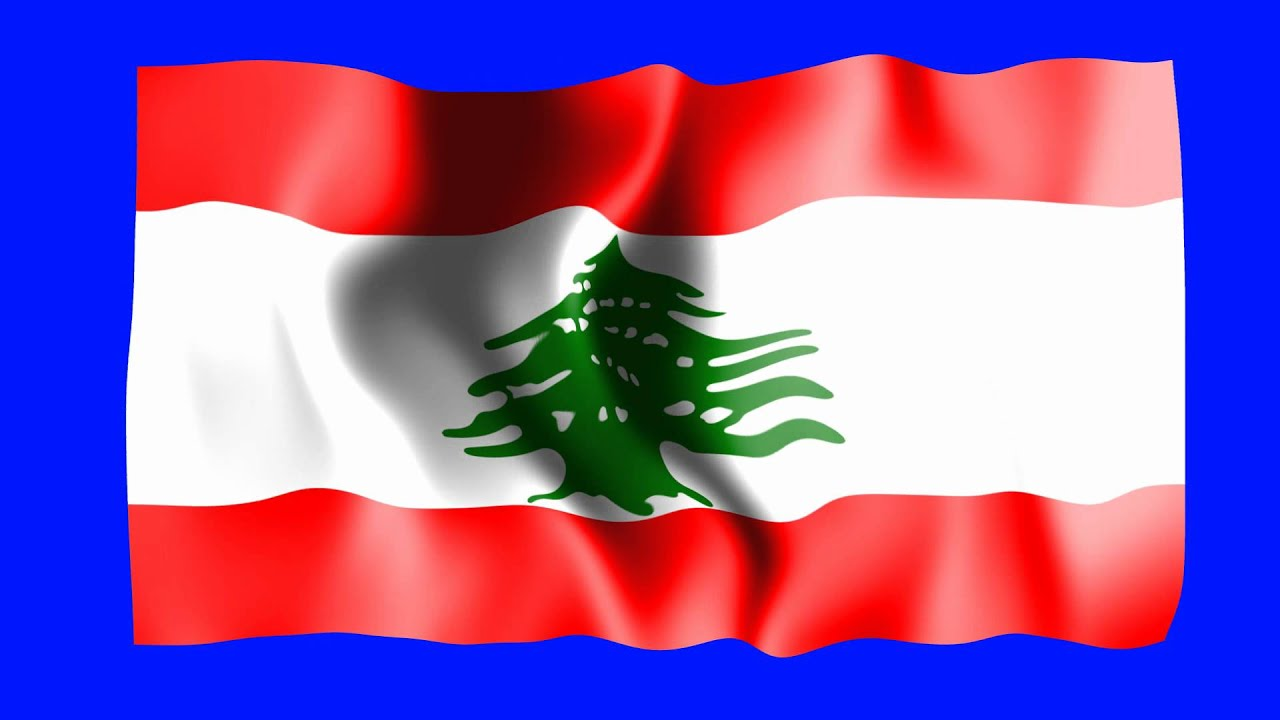 lebanon - photo #40