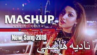 Love Mashup | Nadia Hashmi | 2019 | Best Of Sajjad Ali & Bollywood | Suristaan Music