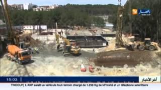 الانتاج المحلي في مجال البناء .. هل يصبو الى مواصفات الانتاج العالمي ؟؟