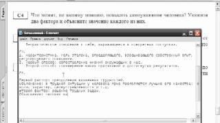 видео Билеты: ЕГЭ по МАТЕМАТИКЕ 2012 кодификатор