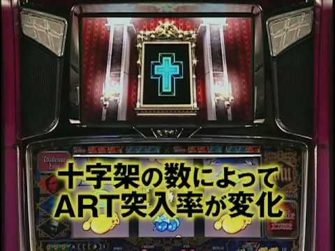 【スロットPV】悪魔城ドラキュラ【KPE】