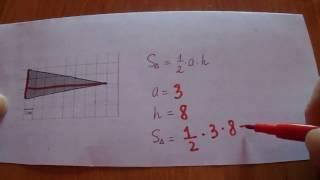 ЕГЭ. В3.Площадь треугольника.
