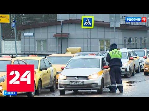 Из-за строительства метро во Внукове дороги вокруг аэропорта превратились в стихийный таксопарк - …