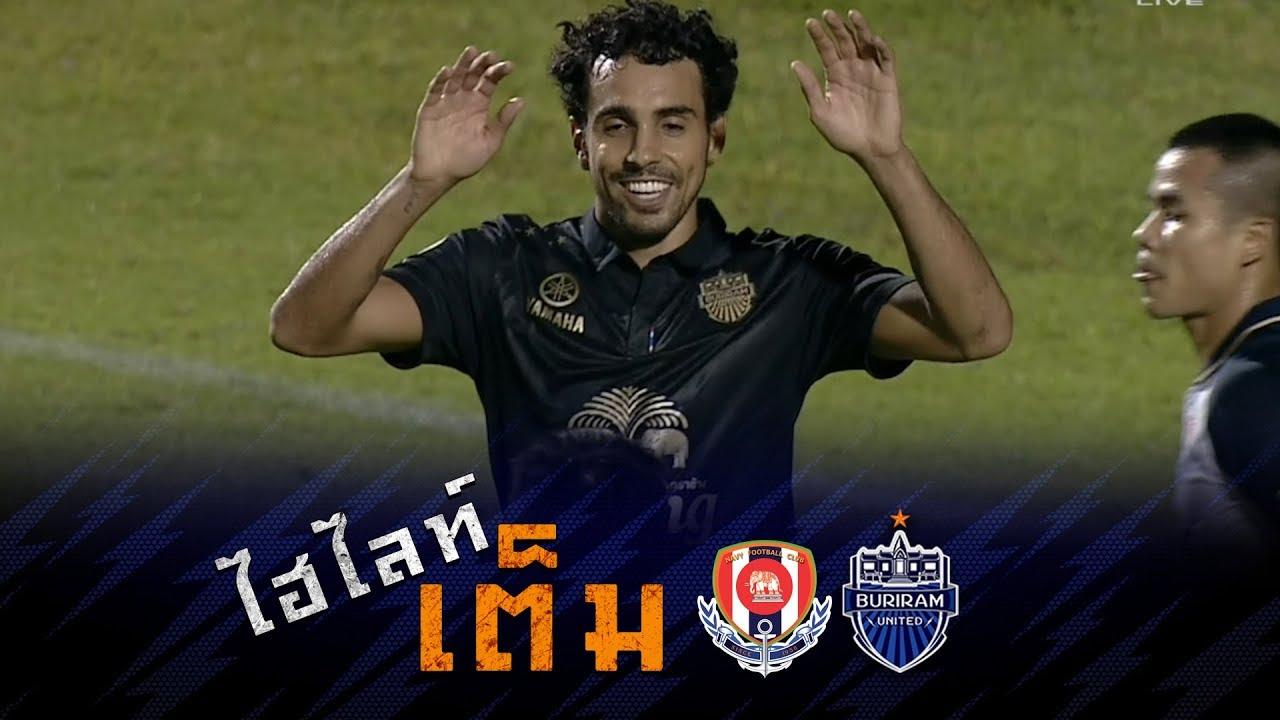 ไฮไลท์เต็ม TOYOTA THAI LEAGUE 2018  ราชนาวี 0-4 บุรีรัมย์ ยูไนเต็ด
