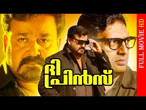 Malayalam Blockbuster Action Movie | The...