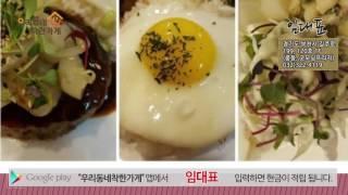 [착한가게] #프리미엄김밥임대표 #부천배달맛집 #부천김…