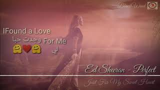 حالات واتس ed sheeran perfect