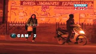 Sting Operation On Safety of Women In Bhubaneswar- Part-04