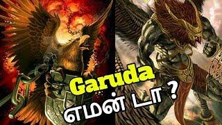 Hindu Mythology - Stories   Mahabharatham   Garuda Origin Story   Indian Gods Explained in Tamil.