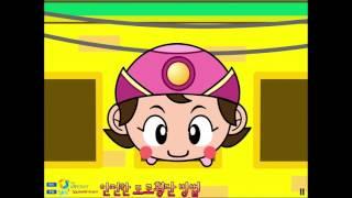 어린이 교통안전 시리즈-[안전한 도로횡단 방법]