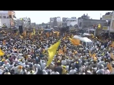 CM Nara Chandrababu Naidu live from Piduguralla, Guntur district
