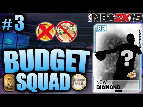 NBA 2K19 BUDGET SQUAD #3 - NEW LOCKER CODE GAVE US A CHANCE AT A FREE DIAMOND IN MYTEAM thumbnail