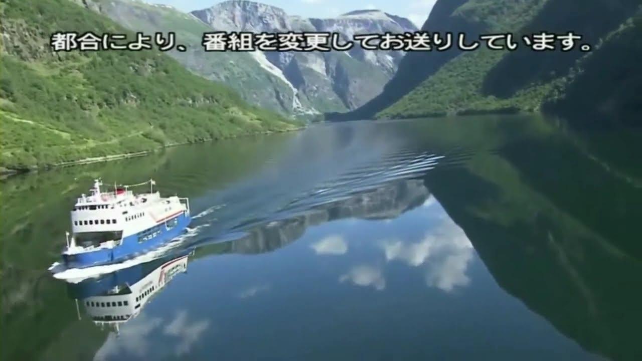 「nice boat」の画像検索結果