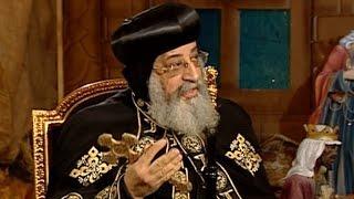 بالفيديو.. تواضروس الثاني يهنئ المصريين  بتزامن أعياد الميلاد المجيد والمولد النبوي