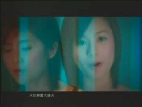 ★ Twins ★ 戀愛大過天 ★ MTV ★ - YouTube