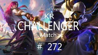 Korea Challenger Match #272/LO…