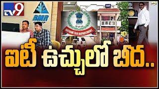 IT raids on firms of senior TDP leader Beeda Masthan Rao in Andhra - TV9