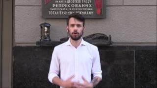 """Вірш """"Террор"""" у виконанні студента Академії СБУ"""