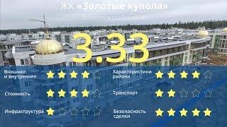 видео Благоустройство муниципальных городских территорий СПБ и ЛО