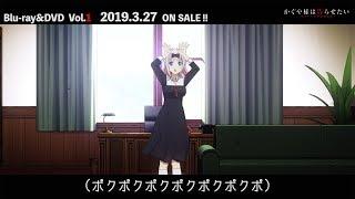TVアニメ『かぐや様は告らせたい〜天才たちの恋愛頭脳戦〜』第3話エンディング映像 ♪「チカっとチカ千花っ?」