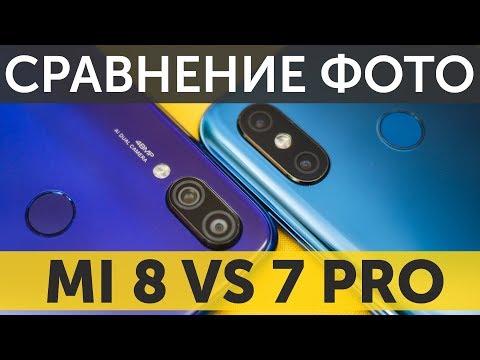 Сравнение камер Xiaomi Mi 8 vs Redmi Note 7 Pro фото и Google Camera HDR (IMX363 vs IMX586)