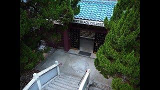 Publication Date: 2018-11-03 | Video Title: 香港大學柏立基學院第一身實拍