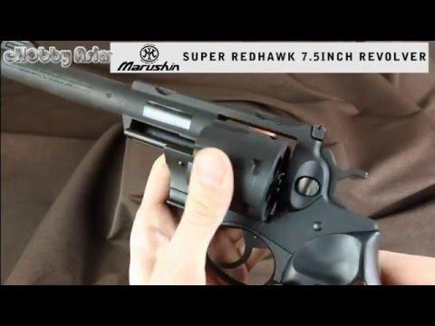 Marushin Super Redhawk 7.5inch Revolver