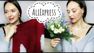 ПОКУПКИ на AliExpress: ОДЕЖДА/ ИГРУШКИ/ ДЛЯ ВЫПЕЧКИ/ ЦВЕТЫ/ ПАТЧИ