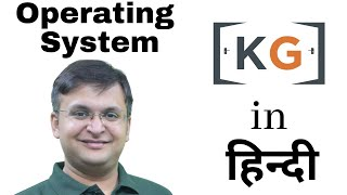 Part 1.1 Operating System in Hindi | Definition or Need of Operating system in HINDI