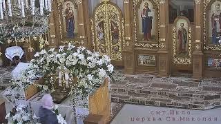 14.05 Свята Літургія. Маївка. Наука
