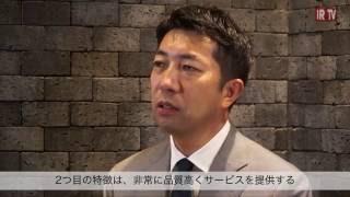 IRTV (株)メンバーズ 事業説明