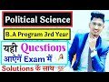 B.A Program 3rd Year - Political Science Very Important Questions With Answers
