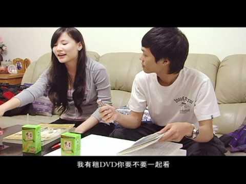 開南資傳-學生獨立製片【我只知道我愛你】下